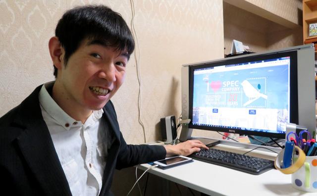 <委託入社1年目・在宅・ウェブマーケティング/システム部門>